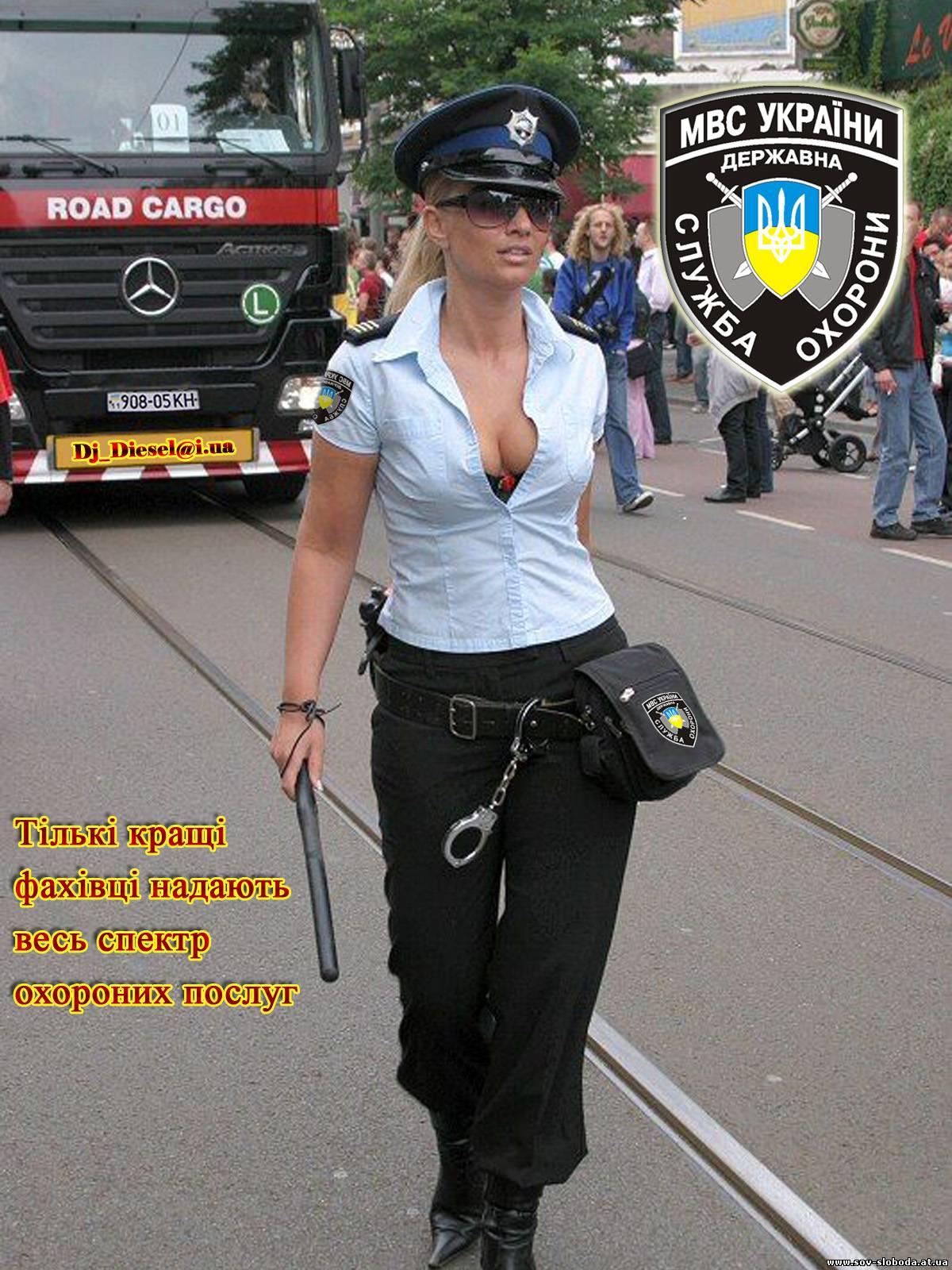 Фото пьяных женщин в милицейской форме 9 фотография